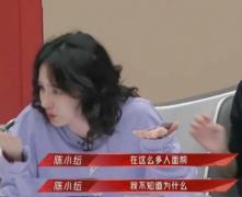 陈小纭终于忍不住回怼网友这也太败坏路人感